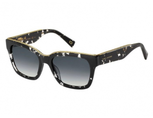 Sluneční brýle Marc Jacobs - Marc Jacobs MARC 163/S 9WZ/9O